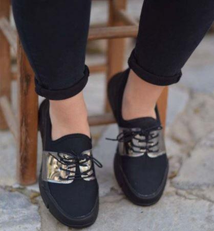 Günlük Ayakkabı Nasıl Olmalı?
